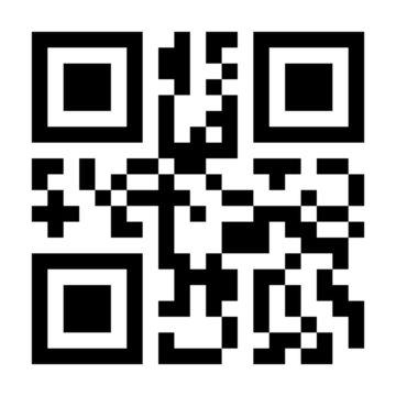 QR код - позвонить нам вызов 89215150183