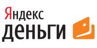 Оплата с помощью Яндекс-кошелька