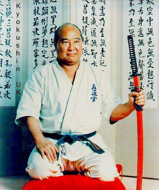 11 девизов основателя Кёкусинкай каратэ Масутацу Оямы