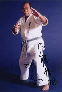 Сато Кацуаки – глава школы Сато-дзюку каратэ-до
