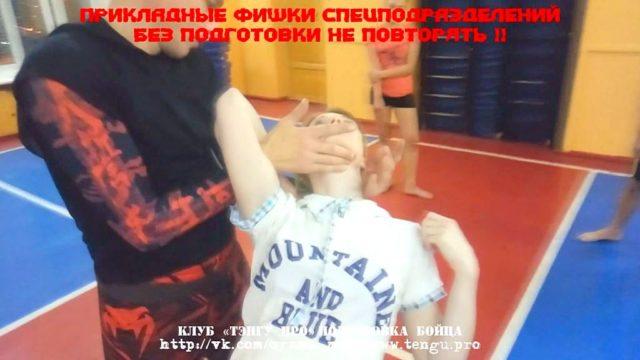 Освобождение от захвата с полной фиксацией за горло через болевой на руку Клуб «Тэнгу Про» Мурманск
