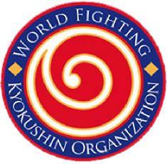 Международная бойцовская организация Кёкусинкай (WFKO)