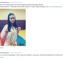 Даша Хмельцова
