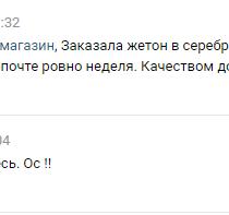 Инесса Долинская