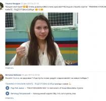 Ульяна Киндрук