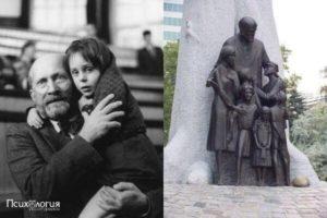 ЯHУШ КОРЧАК - ДОМ СИРОТ (Тренерам и родителям об отношении к детям)