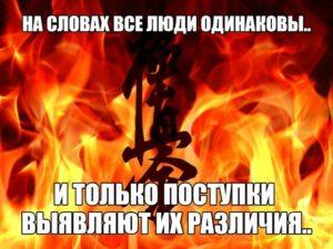 Константин Головин – Ты не один