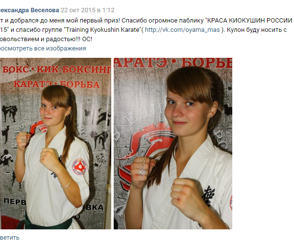 Александра Веселова https://vk.com/id123051972