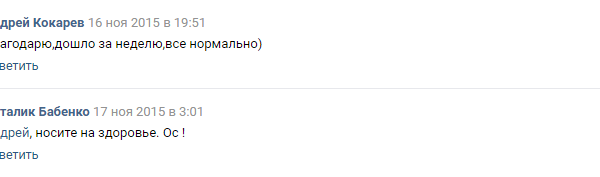 Андрей Кокарев https://vk.com/id59610256