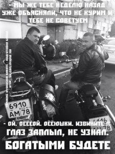 Андрюха с Виталиком