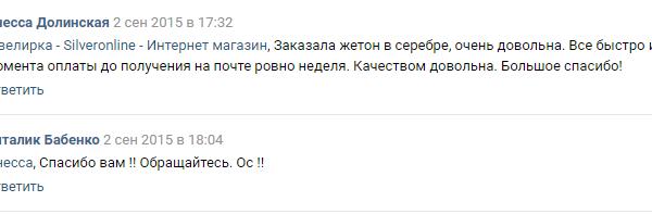Инесса Долинская https://vk.com/id1751747