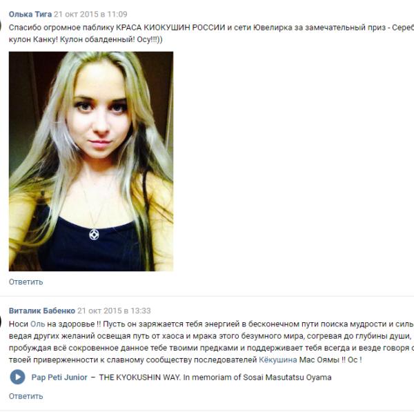 Олька Ананьина https://vk.com/ola_tiga