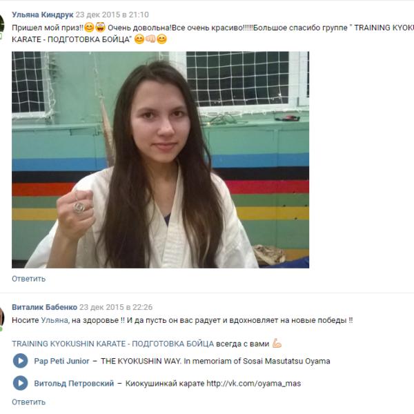 Ульяна Киндрук https://vk.com/ulyana_kindruk