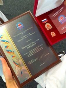 Номинант премии АКР «Лучший боец Десятилетия»