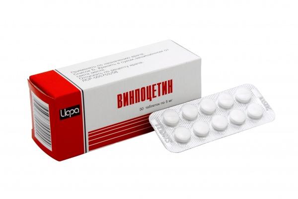 Винпоцетин - Vinpocetine