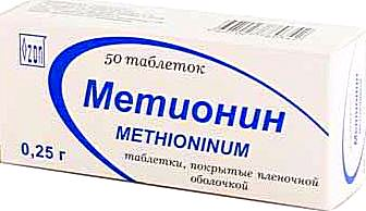 Метионин - аминокислота