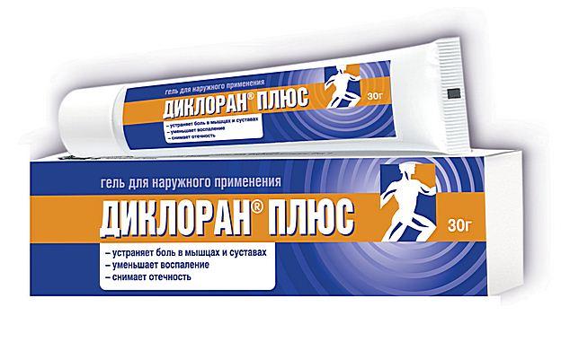 Диклоран плюс - (Dicloran plus) Гель для наружного применения
