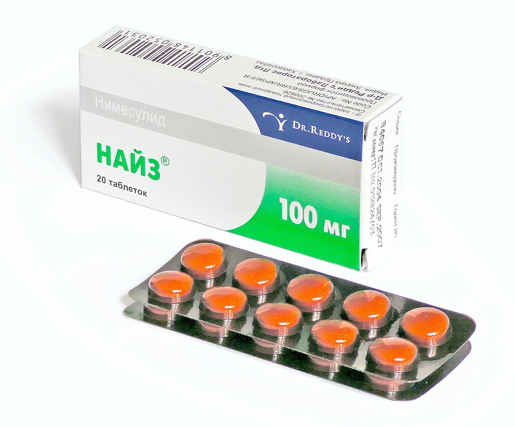 Найз (Nise) таблетки