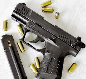Пиcтoлeт Walther P 22T