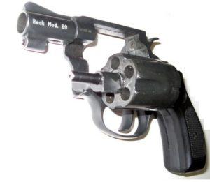 Травматический револьвер Викинг
