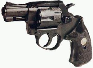Травматический револьвер Safegom