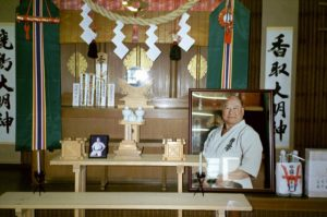 Камидана в додзё Масутацу Оямы Кёкусинкай в Икебукуро