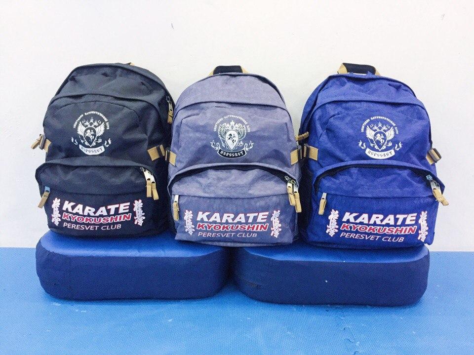 Рюкзак с символикой каратэ рюкзак из штанин