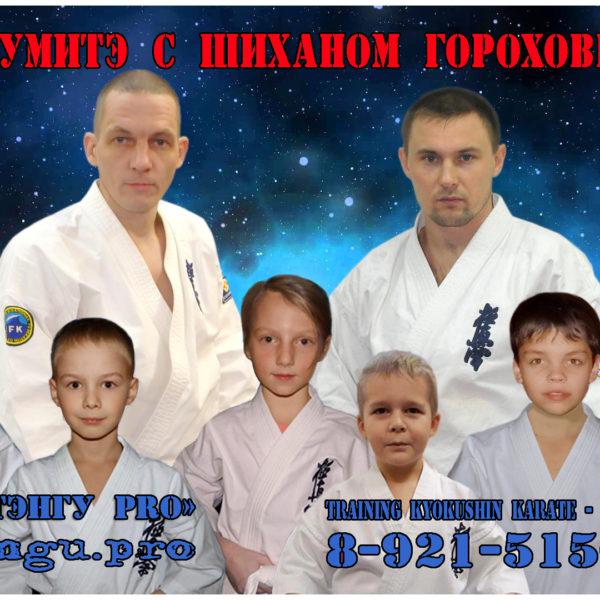 Магнит на Холодильник УТС с Шиханом Гороховым.А.Ю