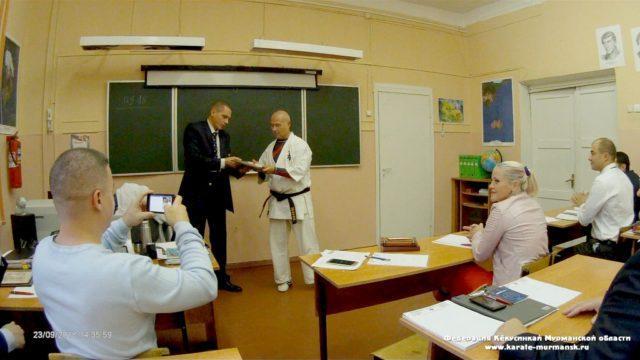 Сертификация инструкторов Федерации Кёкусинкай Мурманской области ( ФКМО)