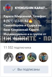 Мы ВКонтакте. Подпишись !!